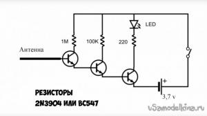 Детектор скрытой проводки за 5 минут