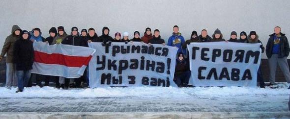 Белорусов судят за поддержку Украины