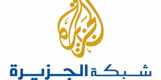 В Египте вынесен приговор трем журналистам новостного портала «Аль-Джазира»
