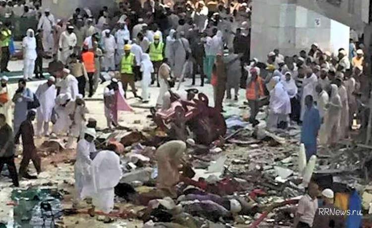 Установлено точное число погибших в Мекке в прошлый вторник