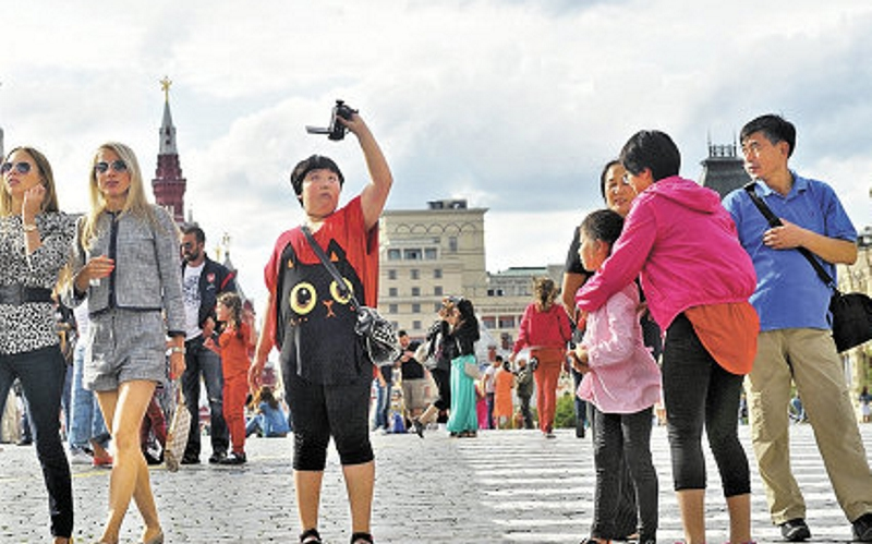 turisty
