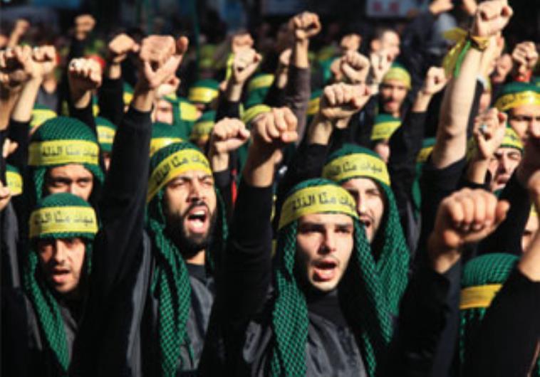 Деятельность шиитской организации Хезболла активизируется