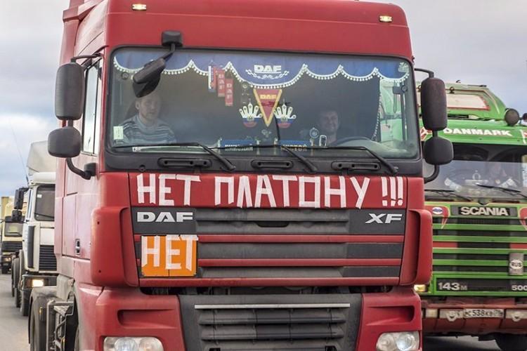 В России проходит забастовка дальнобойщиков