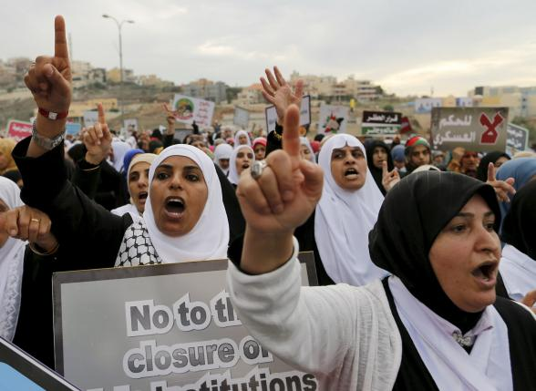Тысячи палестинцев бастуют против решения израильского правительства о статусе ФАТХ