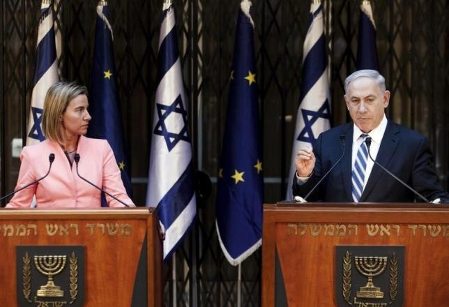 Israeli Prime Minister Netanyahu and European Union foreign policy chief Mogherini address the media after their meeting in Jerusalem