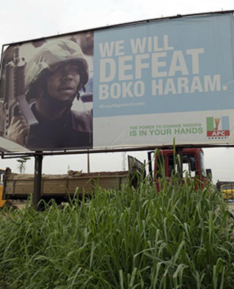 Нигер пострадал от джихадистов Боко Харам