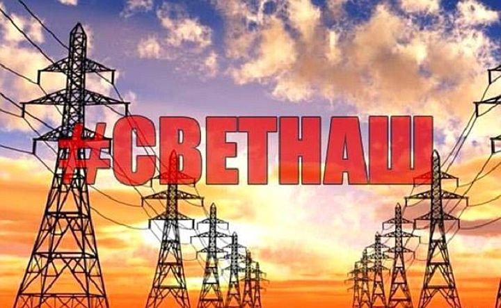 В Крыму решается проблема с энергообеспечением