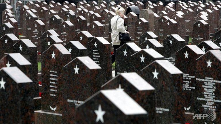 На территории московских кладбищ будет установлен Wi-Fi