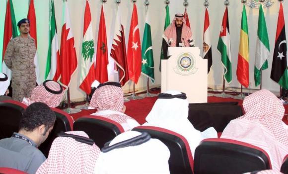 Саудовская Аравия сформировала арабскую антитеррористическую коалицию