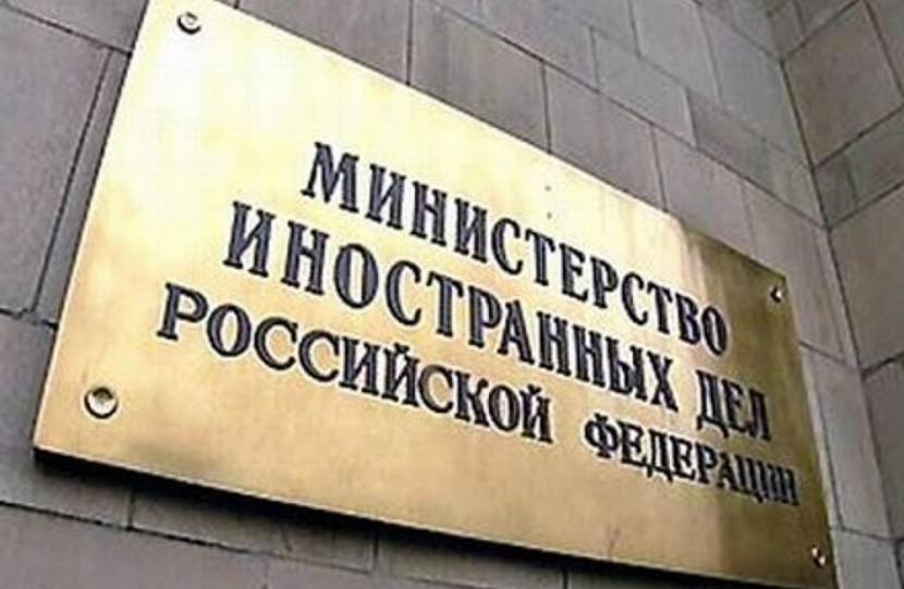 МИД РФ попытался оспорить слова США об изоляции