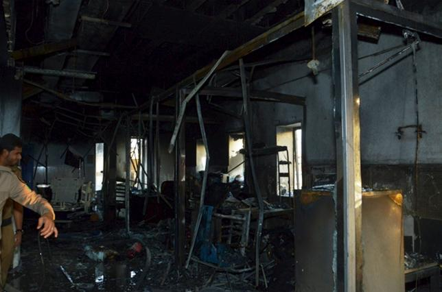 Damage is seen at Jazan General Hospital following a pre-dawn fire in the port city of Jazan