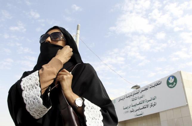 Женщины в Саудовской Аравии приняли участие в выборах