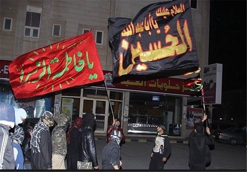 В Багдаде прошел протестный марш