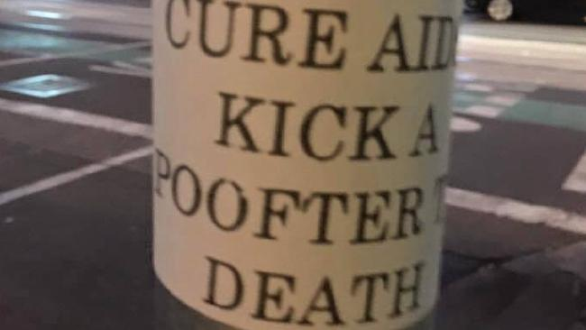 В Австралии предлагают лечить СПИД убийствами