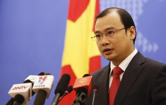 Вьетнам обвиняет Китай в нарушении государственного суверенитета