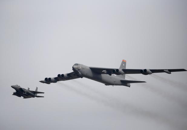 Вблизи Южной Кореи были проведены разведывательные полеты со стороны США