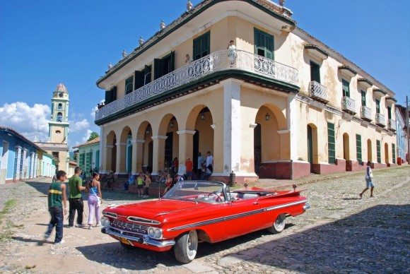 На Кубе легализован мелкий и средний частный бизнес