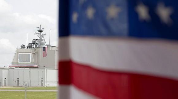 Ядерный потенциал США контролируется дискетами 70-х годов выпуска
