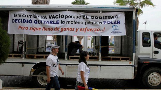 Венесуэла решает сложности за счет граждан