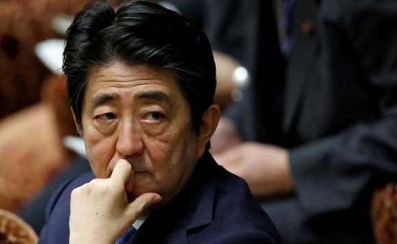 Американские военные в Японии объявили траур