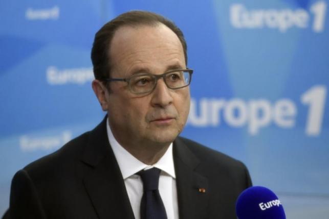 Франция инициирует палестино-израильскую конференцию