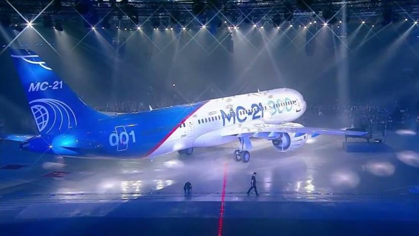 Россия представила новый пассажирский самолет