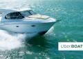 Во Франции Uber предлагает поездки на катерах