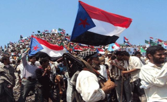 Теракт в Южном Йемене