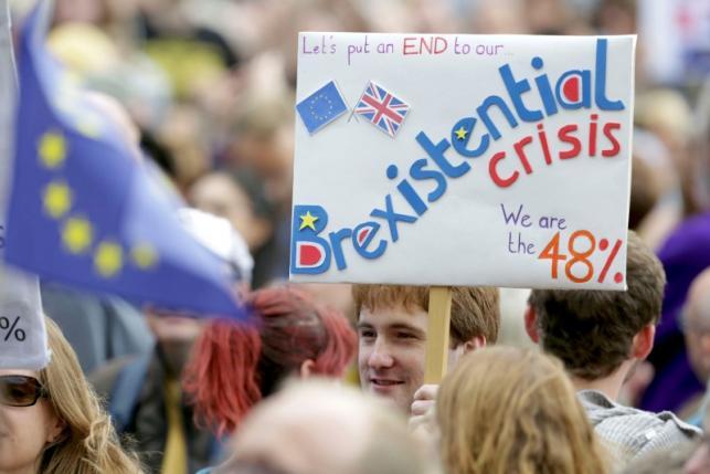 В Лондоне проходят протестные демонстрации