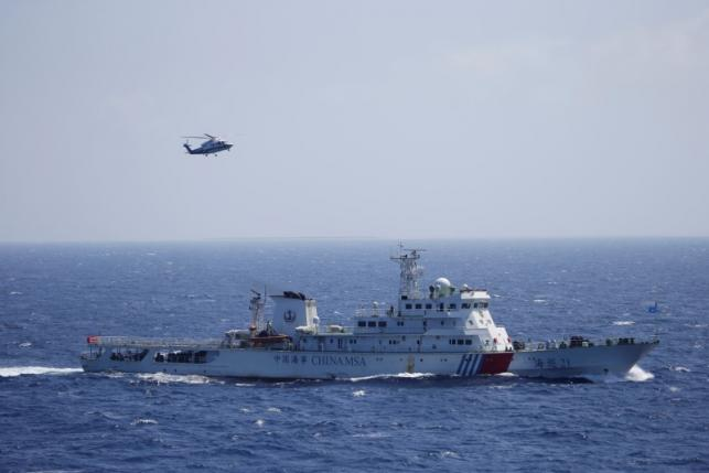 Китай призывает Японию не вмешиваться в морской конфликт
