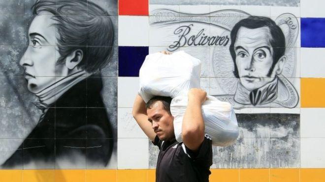 В Венесуэле «нет гуманитарного кризиса»