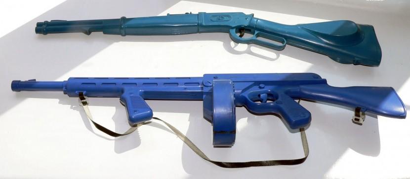 Игрушечное оружие по лучшим ценам!