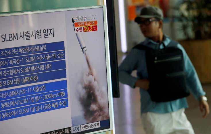 Тест ракеты КНДР