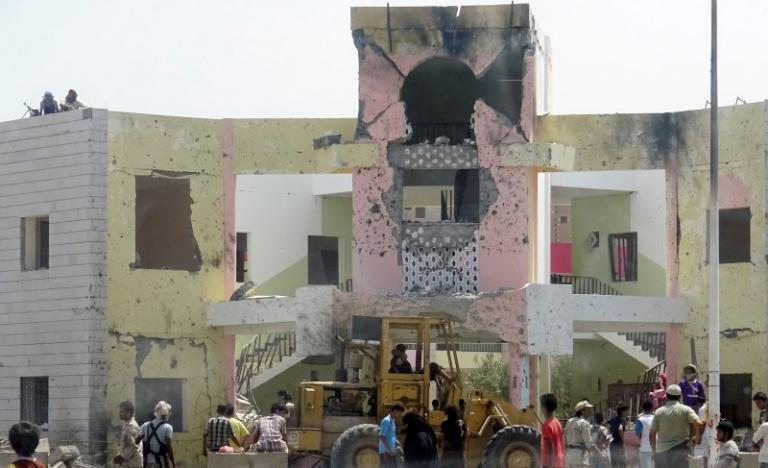 Теракт в Адене