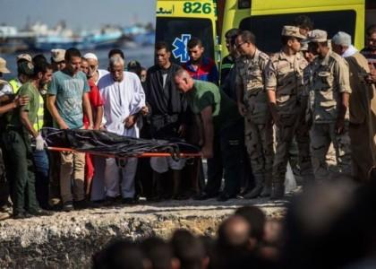 В Египте затонуло судно с сотнями мигрантов