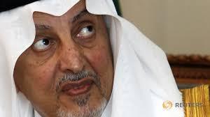 Халед аль-Файсал