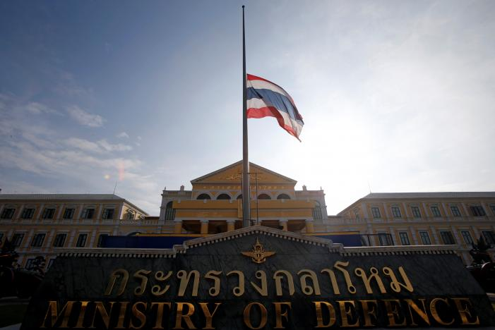 Смерть тайского короля