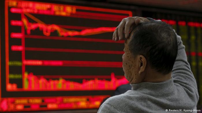 Китайская биржа Бохай приобрела УБРР