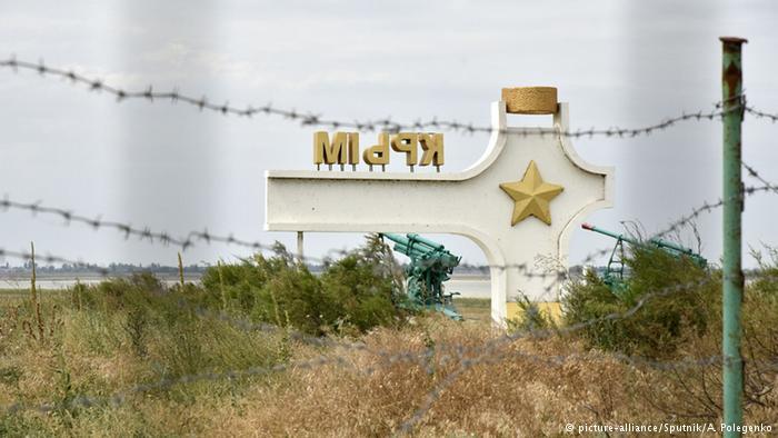 СБУ задержала двух российских военнослужащих в Крыму