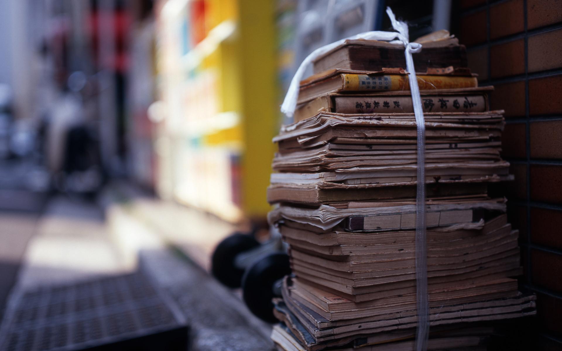 Патент на прием макулатуры благодарственное письмо за сдачу макулатуры