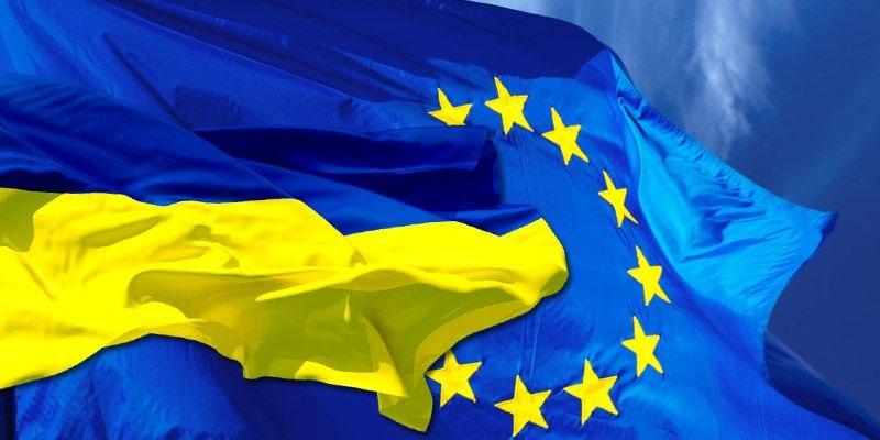 ЕС готов предоставить Украине 600 млн евро