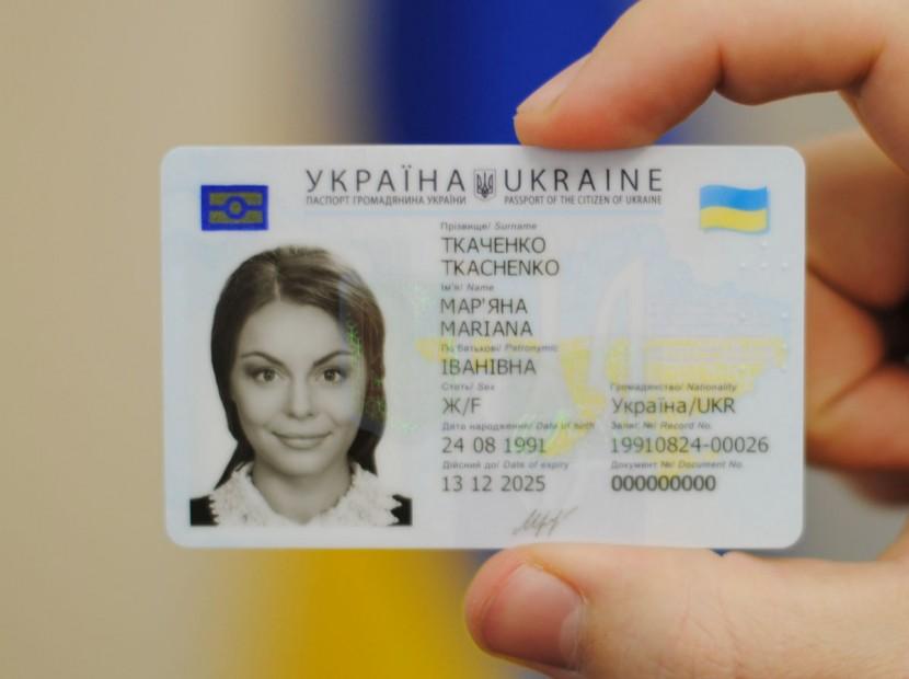 Новые украинские ID-паспорта активно распространяются