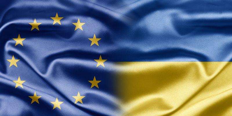 Украина ЕС