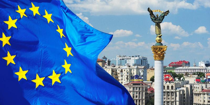 ЕС предоставит Украине 120 млн. евро на реформы и борьбу с коррупцией