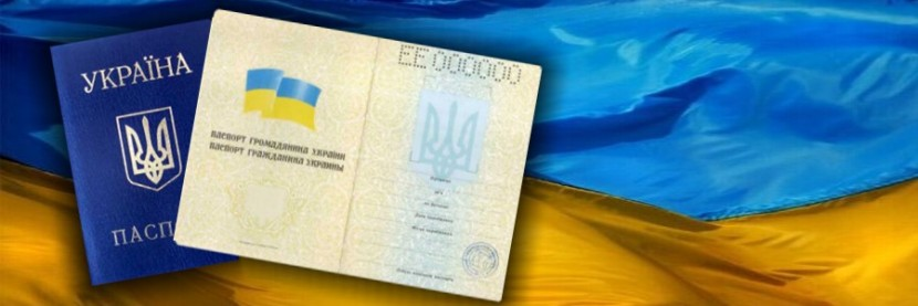 Бойцы ВСУ вступились за беженца из Российской Федерации
