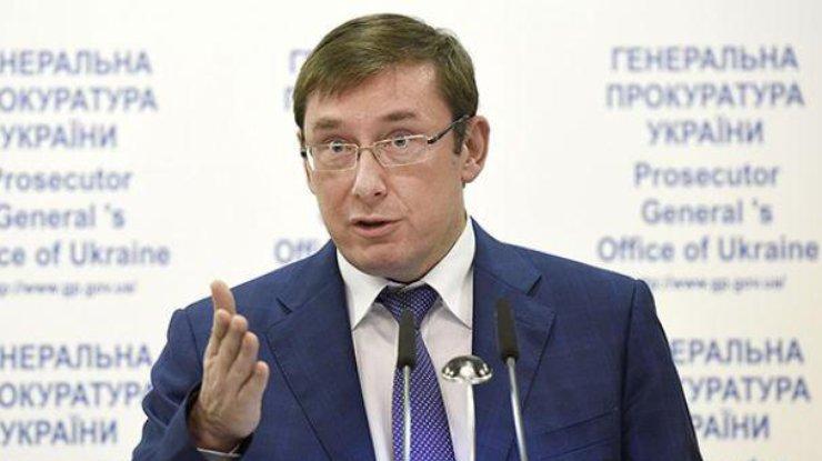 Янукович обвиняется в государственной измене