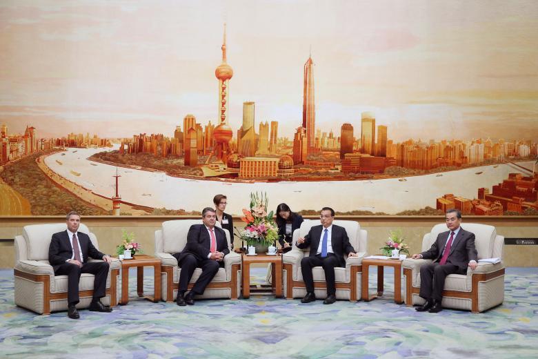 Встреча в Китае