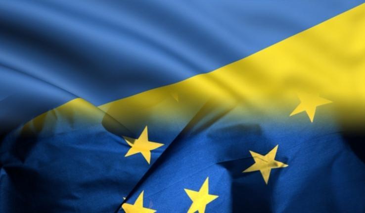 ЕС выделил 60 миллионов евро для развития сотрудничества Украины и Румынии