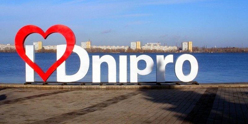 Власти Днепра запретили фейерверки в черте города