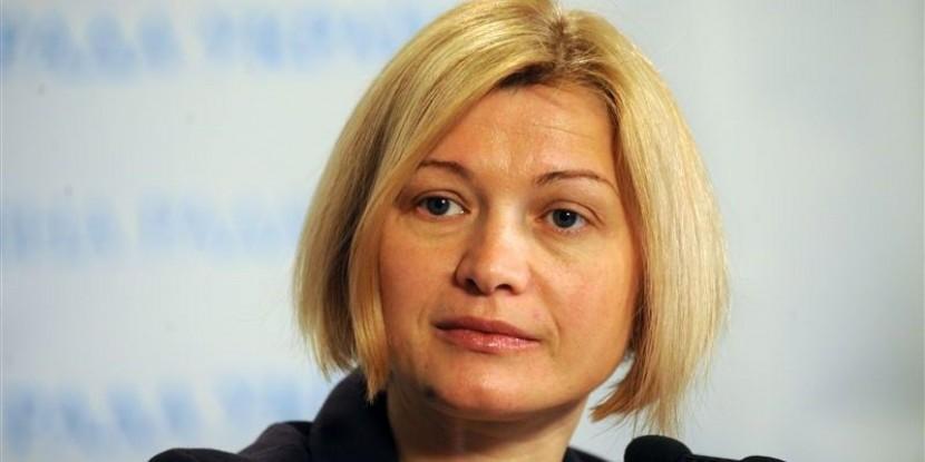 Ирина Геращенко отмечает нелогичную политику ЕС в отношении Украины